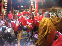 Rituale cinese fotografia stock libera da diritti