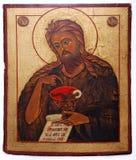 ritualists john баптиста старые Стоковые Изображения RF