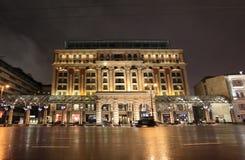 Ritz Carlton hotel nocą Moskwa zdjęcie stock