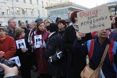 Riunione della memoria di Anna Politkovskaya Immagini Stock Libere da Diritti