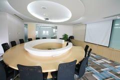 riunione della stanza moderna Fotografie Stock