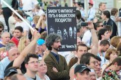 Riunione di opposizione in giorno della Russia sul prospec Fotografie Stock Libere da Diritti