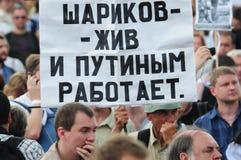 Riunione di opposizione in giorno della Russia sul prospec Immagini Stock