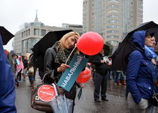 Riunione il 6 settembre 2013 a sostegno di Navalny Immagini Stock Libere da Diritti