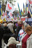 Riunione totale a Kiev Ucraina Fotografia Stock Libera da Diritti