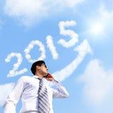 Riuscito affare durante il nuovo anno Fotografia Stock Libera da Diritti