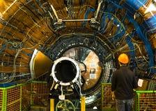 Rivelatore di Lhcb in CERN, Ginevra Fotografia Stock Libera da Diritti
