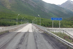 River bridge Kolyma state highway Russia Royalty Free Stock Photo