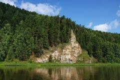 River Chusovaya. Nature of the Ural River Chusovaya in the Perm region Royalty Free Stock Image