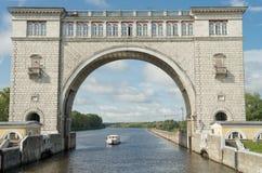 River gate Stock Image