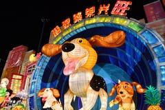 River Hongbao 2018 Lantern Display Royalty Free Stock Image