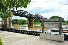 River Kwai bridge in kanchanaburi, Thailand 2. The famous steel railway bridge across the River Kwai in Kanchanaburi Stock Photography