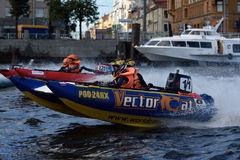 River marathon Oreshek Fortress race in St. Petersburg, Russia Stock Photography