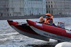 River marathon Oreshek Fortress race in St. Petersburg, Russia Stock Image
