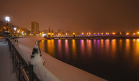 River promenade in Donetsk city Stock Photography