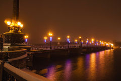 River promenade in Donetsk city Royalty Free Stock Images