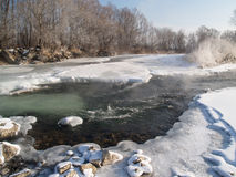 Riverheads of Ussuri. In the winter morning Stock Image