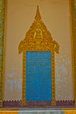 Riverside temple door of Kampot, Cambodia Stock Photography