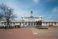 Riverside terminal in Nizhny Novgorod Royalty Free Stock Photo
