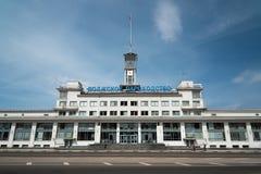 Riverside terminal in Nizhny Novgorod Royalty Free Stock Image