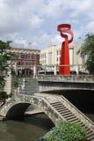Riverwalk und Scuplture Lizenzfreie Stockfotos