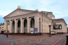 Cinema Palace in Rivne, Ukraine. Rivne, Ukraine - December 14, 2011: Cinema Palace on the Independence Square in central Rivne Royalty Free Stock Photography
