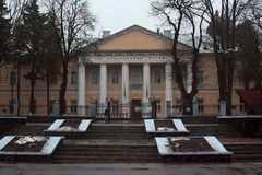 Regional museum in Rivne, Ukraine. Rivne, Ukraine - December 13, 2011: Regional museum of the local folklore, history and culture Royalty Free Stock Photo