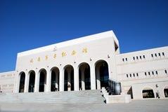 Rivoluzionario Memorial Hall di Yan'an Fotografia Stock