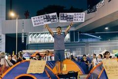 Rivoluzione dell'ombrello in Hong Kong 2014 Fotografie Stock