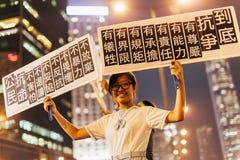 Rivoluzione dell'ombrello in Hong Kong 2014 Fotografia Stock Libera da Diritti