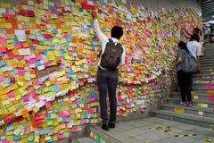 Rivoluzione dell'ombrello nella baia della strada soprelevata Fotografie Stock Libere da Diritti