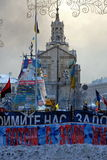 Rivoluzione a Kiev Fotografia Stock