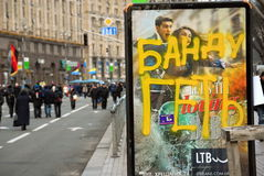 Rivoluzione in Ucraina Fotografie Stock