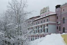 Rixos Krasnaya Polyana Sochi w Górnym Gorky Gorod - sezon miejscowość wypoczynkowa 960 metrów nad poziom morza Fotografia Stock