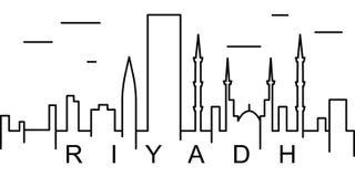 Riyadh konturu ikona Może używać dla sieci, logo, mobilny app, UI, UX royalty ilustracja
