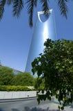 RIYADH - 21 octobre : Al Mamlaka Tower et environs sur Octobe Photos stock
