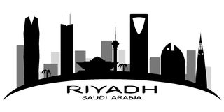Riyadh Saudi Arabia skyline silhouette Stock Photography
