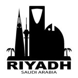 Riyadh Saudi Arabia skyline silhouette Royalty Free Stock Images