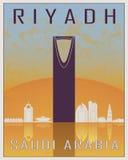 Riyadh vintage poster Stock Images