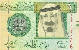 Riyal de Arabia Saudita