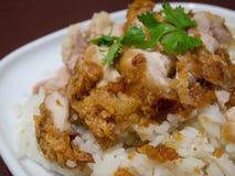 Riz de Hainanese Fried Chicken Images libres de droits