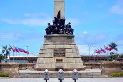 Rizal Park in Manila, Philippines Royalty Free Stock Photography