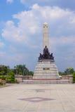 Rizal park portrait. Famous Philippine landmark, monument of national hero Jose Rizal at Rizal park Manila, Philippines royalty free stock photos