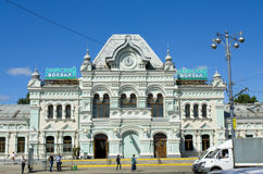 Rizhskiy railway station, Moscow Royalty Free Stock Photography