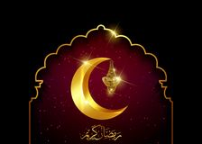 Ramadan Kareem design islamic crescent moon and silhouette of mosque dome window with golden arabic motif and calligraphy, bright vector illustration