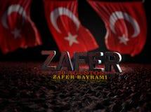 Rk Bayrağı, Bayram Tasarımı ve Kutlama Çalışması. August 30 Victory Day celebrations and the Turkish Flag Design Study vector illustration
