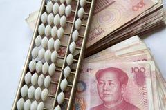 RMB和算盘 免版税图库摄影