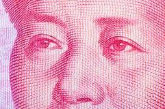 RMB笔记的毛泽东 库存图片