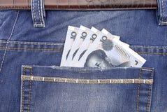 RMB в карманн Стоковое фото RF