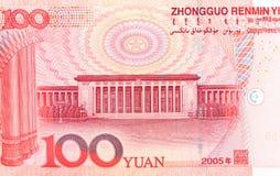 Rmb 100 юаней Стоковые Фотографии RF